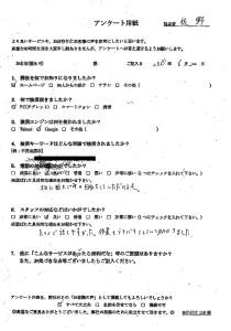 和歌山市にてセミダブルベッドの回収処分 お客様の声