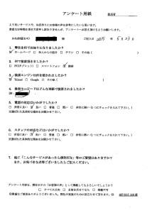 和歌山市にて冷蔵庫の廃棄回収処分 お客様の声