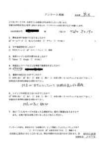 和歌山市内で家電・家具の回収処分のお客様の声
