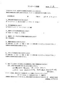 和歌山市にて小型家電の回収 お客様の声