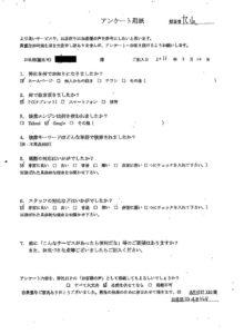 和歌山県橋本市にて粗大ごみの回収 お客様の声