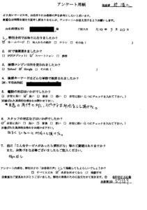 和歌山県御坊市にて家具の引き取り お客様の声