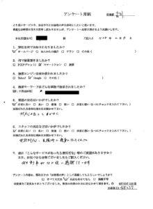 和歌山市にて廃棄物の回収処理 お客様の声