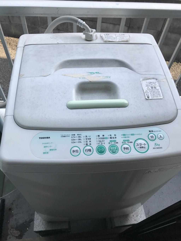 【和歌山市】縦型洗濯機1点の出張不用品回収ご依頼 お客様の声