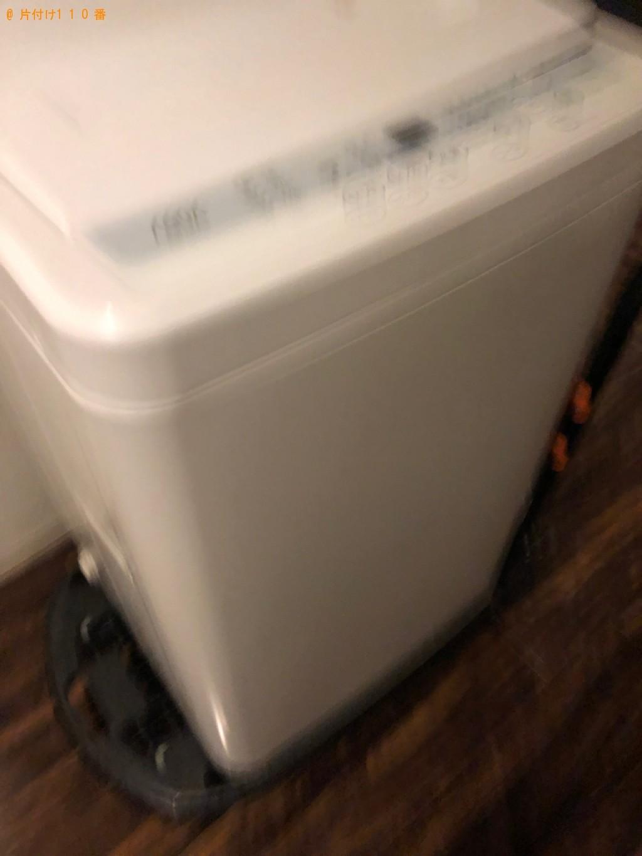 【和歌山市】洗濯機の回収・処分ご依頼 お客様の声