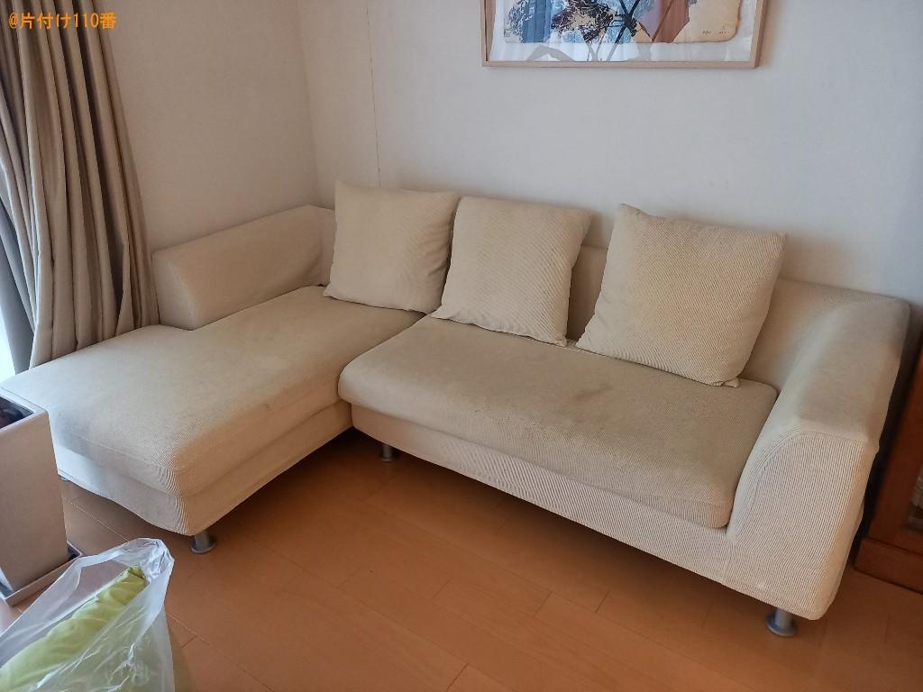 【和歌山市】二人掛けソファーの回収・処分ご依頼 お客様の声