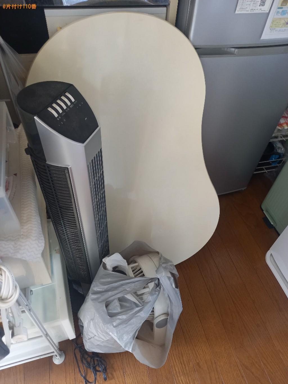 パソコン、二人掛けソファー、ローテーブル、扇風機、布団等の回収
